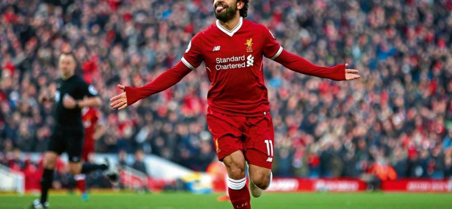 Mohammed Salah